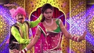 बुन्देली सेक्सी सोंग / ना मारो जू ना मारो / प्रियंका / रामकुमार प्रजापति