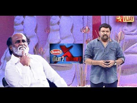 Xxx Mp4 Rajinikanth In Neeya Naana Show Vijay TV 3gp Sex