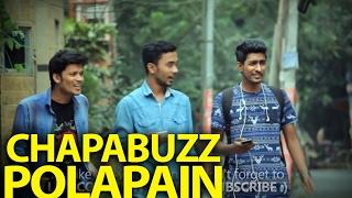 Bengali Chapabaz Polapain | New Bangla Funny Video 2017 | Madology | Bangla Natok Shortfilm
