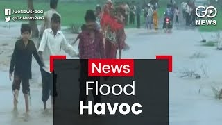 Rain Havoc Hits Gujarat