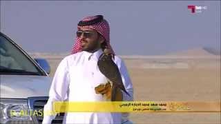 محمد بن سعد الجباره الرميحى  الشاهين الوسيـــل