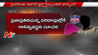 Police VS Politicians | DIG Warns his Staff over Political Reference | Off The Record | NTV