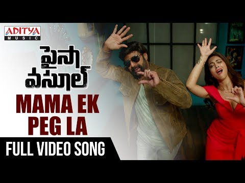 Xxx Mp4 Mama Ek Peg La Full Video Song Paisa Vasool Movie Balakrishna Puri Jagannadh Anup Rubens 3gp Sex