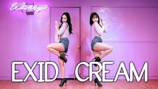 EXID 이엑스아이디 CREAM Waveya cover dance