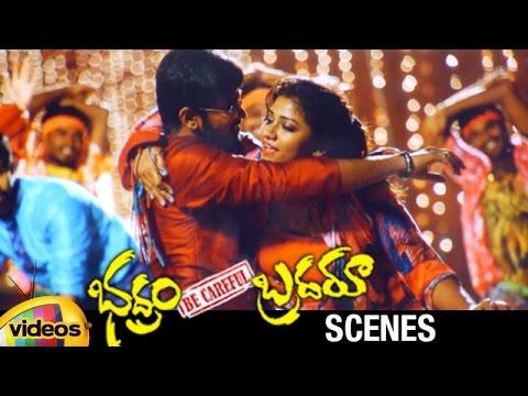 Xxx Mp4 Actress Jyothi Seducing Charan Raj Breakup Scene Bhadram Be Careful Brotheru Movie Scenes 3gp Sex