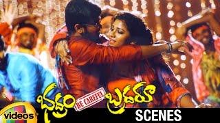 Actress Jyothi Seducing Charan Raj   Breakup Scene   Bhadram Be Careful Brotheru Movie Scenes