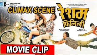 Climax Fight Scene | Comedy Movie | RESHAM FILILI | रेशम फिलिली