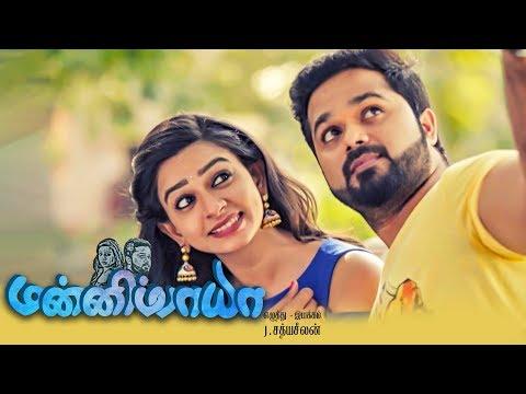 Xxx Mp4 MANNIPPAYA Tamil Short Film Teaser Sanjeev Divya Ganesh 3gp Sex