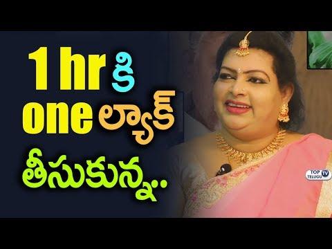 Xxx Mp4 Devi Grandham About Her Remuneration In Malayalam Industry Malayalam Actress Sajini 3gp Sex