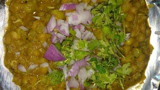 Green peas masala/pattani masala/ beach sundal masala/peas masala