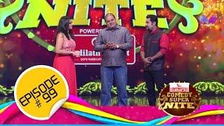 Comedy Super Nite with Sunil Sukhada | സുനിൽ സുഗത | CSN  #99
