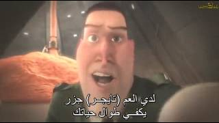 فيلم Shreks Thrilling Tales كامل مترجم 2016