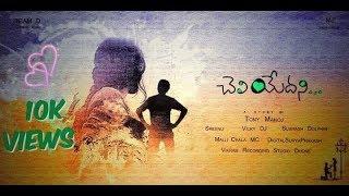 Cheliyedhani Telugu Shortfilm    By Tony Manoj