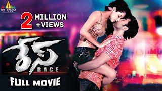 Race Telugu Full Movie   Latest Telugu Full Movies   Vikram, Karthik   Sri Balaji Video