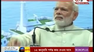 Ki Khobar Bangla | 1
