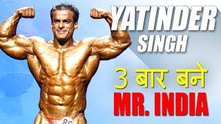 Yatinder Singh Biography   World Champion   Mr. India   Bodybuilding