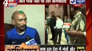 India vs Bangladesh: Indian fan Sudhir Gautam attacked in Dhaka