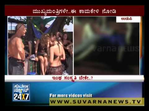 Xxx Mp4 Open Sex At Rave Parties In St Mary S Island Suvarna News 3gp Sex