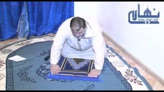 الشيخ عبد الله نهاري   سلسلة الاخطاء الشائعة في الصلاة رقم  31 اخطاء شائعة عند السجود و عند التشهد