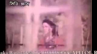 tumi  jodi  thako  pashe  ridoy amar  bangla  film