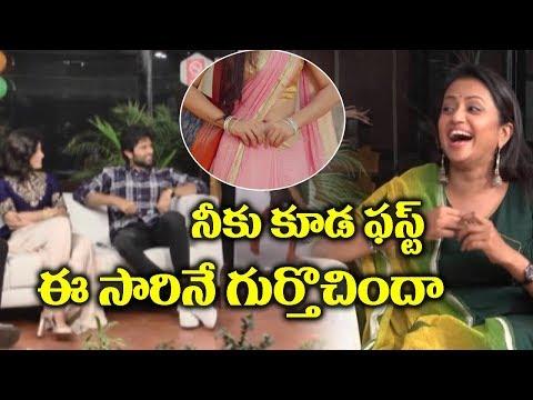 Xxx Mp4 Vijay Devarakonda About Saree Adjusting In Inkem Inkem Kaavaale Song Friday Poster 3gp Sex