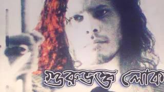 Bangla song james pagla hawa--Rumon