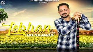 Lekhan+%7C+%28Full++Song%29+%7C+Sony+Lamme+Pindia+%7C+New+Punjabi+Songs+2018+%7C+Jass+Records