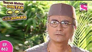 Taarak Mehta Ka Ooltah Chashmah - तारक मेहता - Episode 862 - 3rd December, 2017