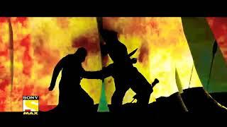 Bahubali 2 || Katappa & Bahubali | Exclusive Promo | Sony Max