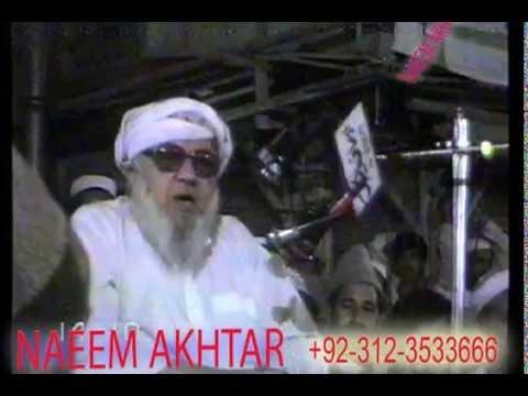Maulana Bijli Ghar Sadder Peshawar on 14 10 1990 URDU BAYAN