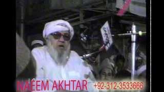Maulana Bijli Ghar Sadder  Peshawar on 14-10-1990 (URDU BAYAN)