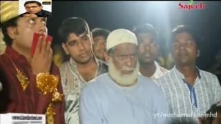 Mosharraf Karim Eid Natok Jomoz 4 যমজ ৪