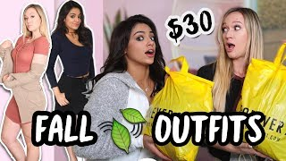$30 OUTFIT CHALLENGE ft. Alisha marie   FALL 2017