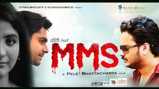 Otai last mms | Theatrical Trailer | Bengali Movie 2015