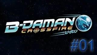 (FR) B-Daman Crossfire Saison 1 Episode 1: Mystère B-Daman