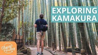 EXPLORING KAMAKURA - GREAT BUDDHA, HACHIMANGU SHRINE & BAMBOO GARDEN / 鎌倉大仏  鶴岡八幡宮  報国寺