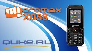 Обзор Micromax X088 ◄ Quke.ru ►