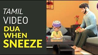 Dua - SNEEZ TAMIL VIDEO