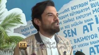 ET بالعربي – Kenan Dogulu الوجه الإعلاني لشركة مثلجات
