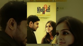 English Family Entertainer Malayalam Full Movie