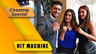 Chaamp Movie Special | Dev | Rukmini | Sayantika | Hit Machine | Sangeet Bangla