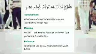 DUA FOR PROTECTION FROM THE HELL