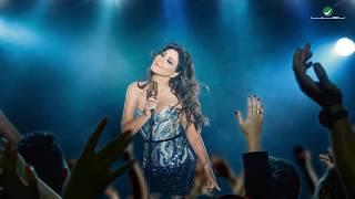 Elissa - Men Inaya Di [Lyric Video] (2018) / اليسا - من عينيا دي