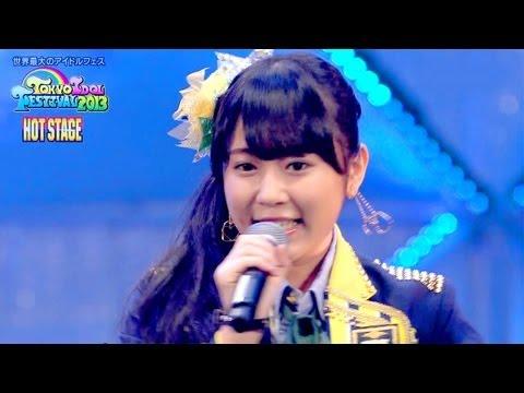 Xxx Mp4 【Full HD】 HKT48 そばかすのキス TOKYO IDOL FESTIVAL 2013 HOT STAGE 7 12 3gp Sex