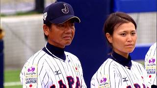 Japan v India - LG Presents WBSC Women's Baseball World Cup 2016