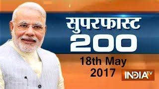 Superfast 200   18th May, 2017 ( Part 1 ) - India TV