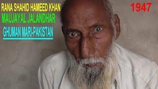 RANA SHAHID HAMEED MAUJAYAL JALANDHAR INDIA
