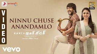 Gang Leader - Ninnu Chuse Anandamlo Video Telugu | Nani | Anirudh