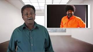 Oru Nalla Naal Paathu Solren Review | ONNPS | Vijay Sethupathy | Tamil Talkies