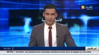 هكذا تباع و تشترى المباريات في الدرجة الثانية من الدوري الجزائري